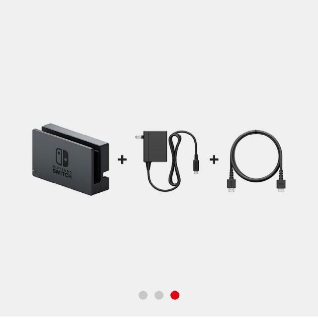 Nintendo Switch(ニンテンドースイッチ)のNINTENDO SWITCH本体 ブルーオレンジ新品未使用ニンテンドースイッチ エンタメ/ホビーのゲームソフト/ゲーム機本体(携帯用ゲーム機本体)の商品写真