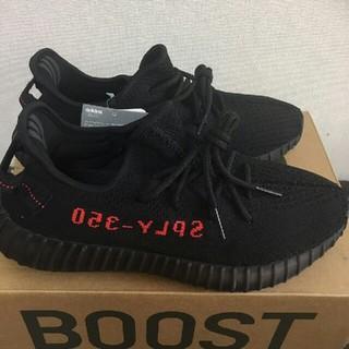 adidas - adidas yeezy boost 350 V2   25.5cm