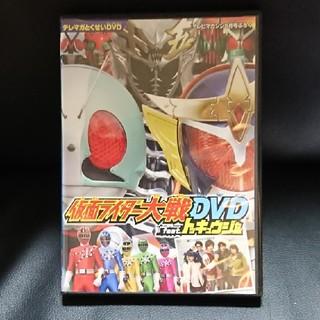 コウダンシャ(講談社)の仮面ライダー大戦DVD feat.トッキュウジャー(特撮)