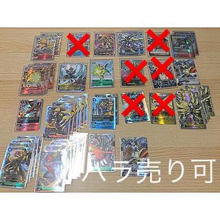 NIL様 デジモンカード(シングルカード)