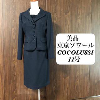 ソワール(SOIR)の美品!ソワール スーツ レディース 11号 入学式 結婚式 フォーマル ママ(スーツ)