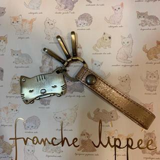 フランシュリッペ(franche lippee)のフランシュリッペ・あくびネコキーリング(キーケース)