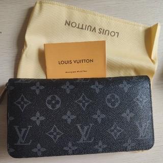 LOUIS VUITTON - ルイヴィトン ♡長財布♡