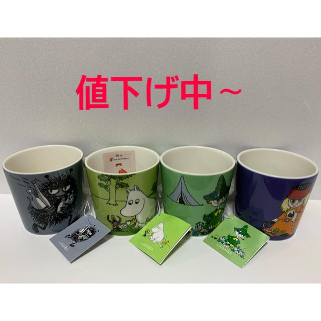 ARABIA(アラビア)のARABIAムーミン シリーズマグカップ4ケセット インテリア/住まい/日用品のキッチン/食器(グラス/カップ)の商品写真