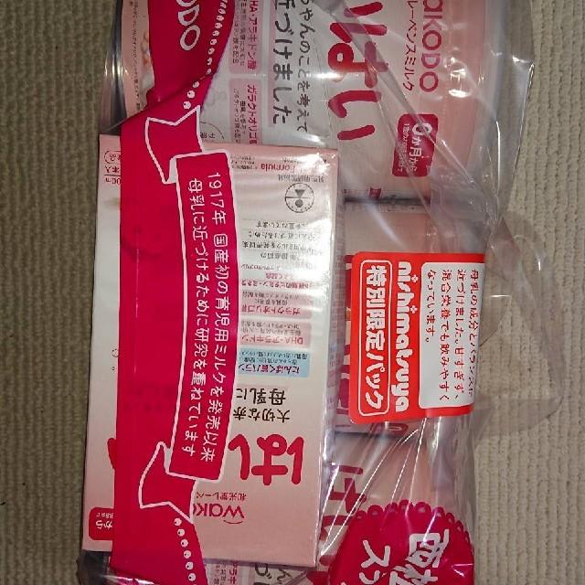 和光堂 ミルク はいはい 大缶 6缶 スティック 20本 キッズ/ベビー/マタニティのキッズ/ベビー/マタニティ その他(その他)の商品写真