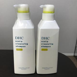 ディーエイチシー(DHC)の新品 未開封 DHCスカルプクレンジングシャンプー2本(シャンプー)