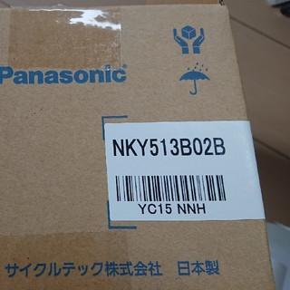 パナソニック(Panasonic)のパナソニック 電動自転車 バッテリー 新品未使用(パーツ)