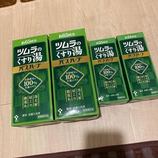 ツムラ(ツムラ)のツマラのくすり湯 バスハーブ 約65回分×2本 +約21回分×2本(入浴剤/バスソルト)