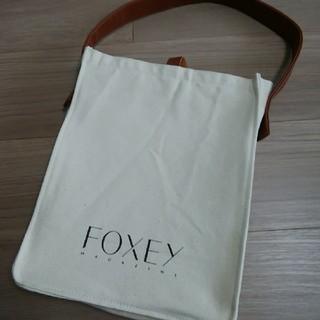 フォクシー(FOXEY)のフォクシー FOXEY ムック本付録 キャンバスバッグ(ショルダーバッグ)