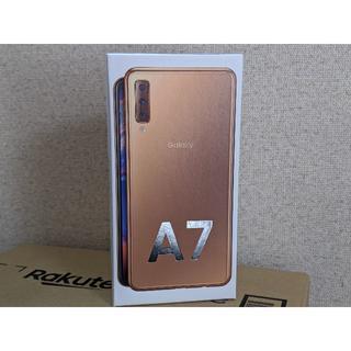 Galaxy - 新品 Galaxy A7 64GB SIMフリー ゴールド