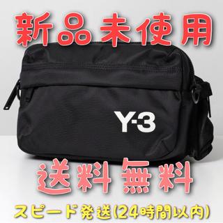 Y-3 - Y-3 adidas YOHJI YAMAMOTO FQ6964 新品未使用
