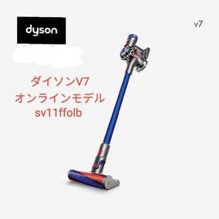 Dyson - ダイソン V7