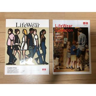 ユニクロ(UNIQLO)のユニクロ magazine Life Wear magazine +コレクション(ファッション)