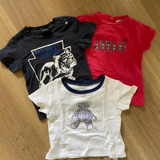 アルマーニ ジュニア(ARMANI JUNIOR)のTシャツセット(Tシャツ/カットソー)