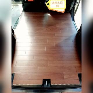 ホンダ(ホンダ)のホンダN-VANラゲッジマットクッションフロアNバン車中泊カラー2色選択送料無料(車内アクセサリ)
