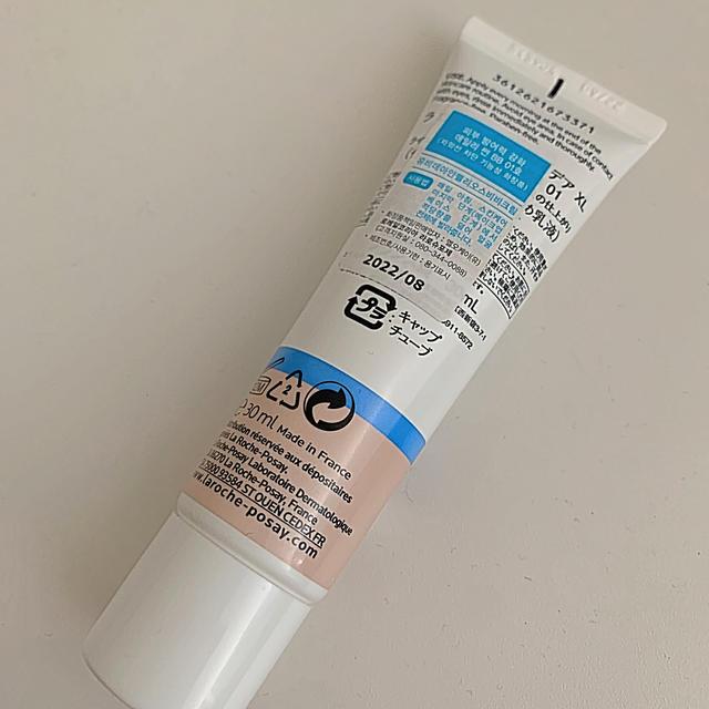 LA ROCHE-POSAY(ラロッシュポゼ)のラロッシュポゼ UVイデアXL BB01 コスメ/美容のベースメイク/化粧品(BBクリーム)の商品写真