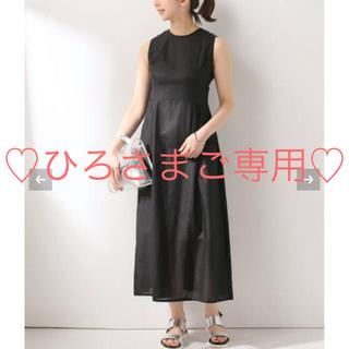 ホリデイ(holiday)の【HOLIDAY♡cotton linen LONG DRESS】新品(ロングワンピース/マキシワンピース)