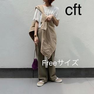 トゥデイフル(TODAYFUL)のcft コンフィデンス Tシャツ(Tシャツ(半袖/袖なし))