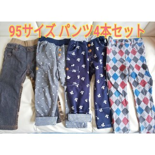 エフオーキッズ(F.O.KIDS)のパンツ ズボン 95 パンツ4本セット 西松屋 エフオーキッズ(パンツ/スパッツ)
