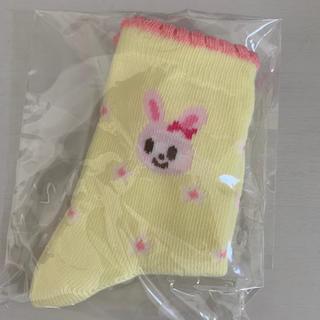 mikihouse - ミキハウス靴下13-15cm