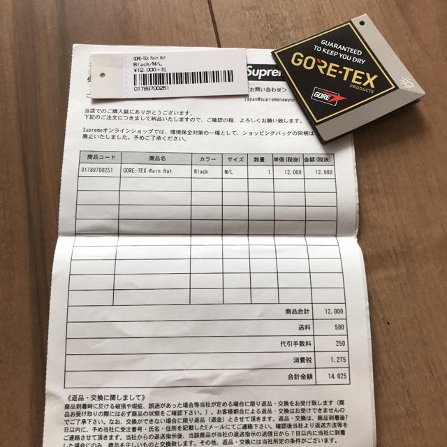 Supreme(シュプリーム)の19awシュプリーム GORE-TEX Rain Hatゴアテックス ハット 黒 メンズの帽子(ハット)の商品写真