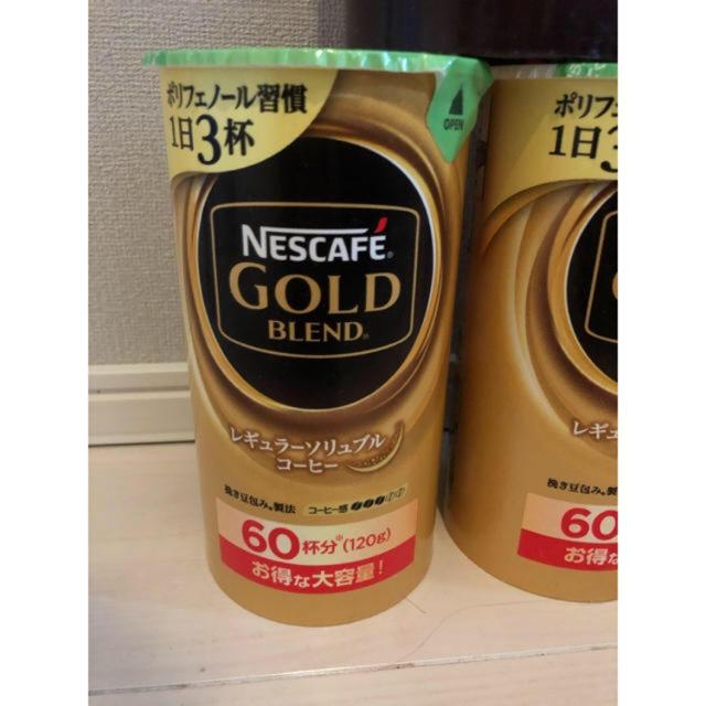 Nestle(ネスレ)のネスカフェゴールドブレンドエコ&システムパック 食品/飲料/酒の飲料(コーヒー)の商品写真