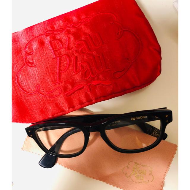 Maison de Reefur(メゾンドリーファー)のpiaupiau レディースのファッション小物(サングラス/メガネ)の商品写真