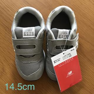 New Balance - ニューバランス ベビーシューズ 996 14.5cm