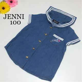 JENNI - ジェニィ セーラー ブラウス 100   半袖シャツ 春 夏 マリン メゾピアノ