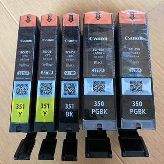 キヤノン(Canon)のCanon 純正品 インク BCI-351 BCI-350(PC周辺機器)