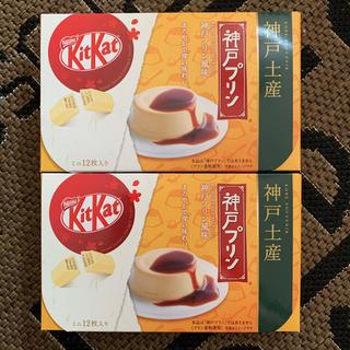 Nestle - 神戸土産 キットカット 神戸プリン