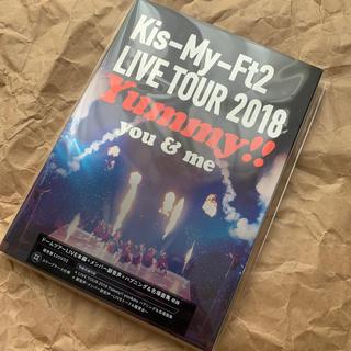 Kis-My-Ft2 - LIVE TOUR 2018 Yummy!! you&me DVD