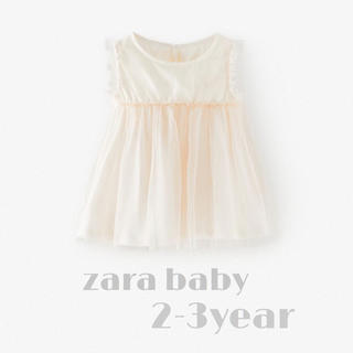 ZARA KIDS - zara baby チュールトップス 98