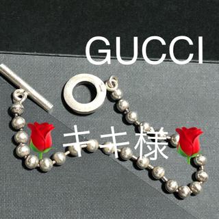 Gucci - GUCCIシルバー925ボールブレスレット