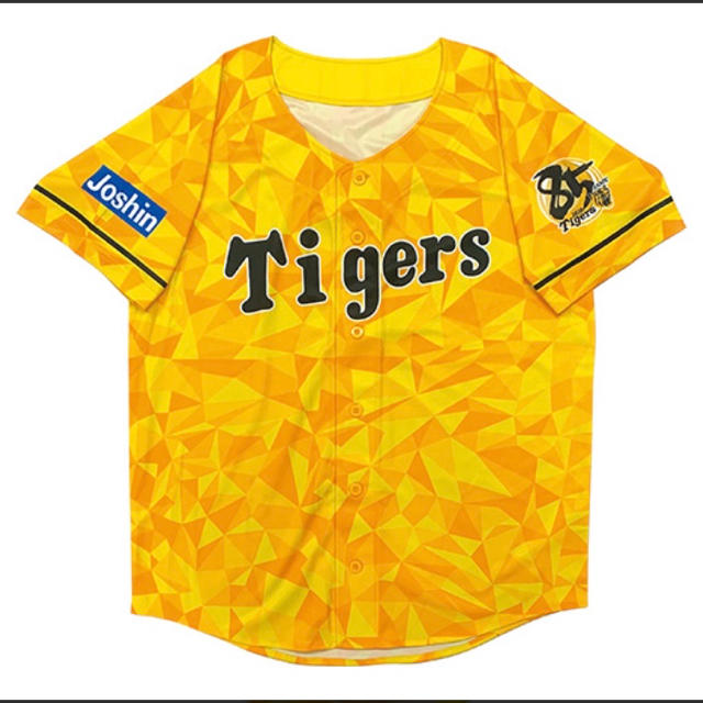 阪神タイガース(ハンシンタイガース)の阪神タイガース ウル虎の夏2020 限定ジャージ スポーツ/アウトドアの野球(記念品/関連グッズ)の商品写真