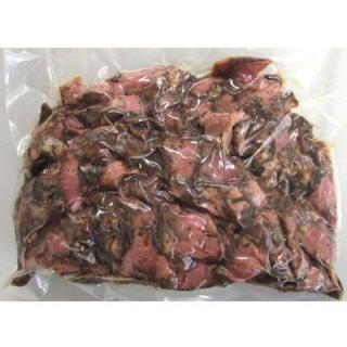 激うま!☆ローストビーフ切り落とし☆1キロ (500g×2P) お買い得品!(肉)