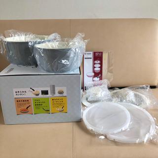 アイリスオーヤマ(アイリスオーヤマ)のアイリスオーヤマ IH対応 焦げ付かない セラミック 鍋 セット グレー(鍋/フライパン)