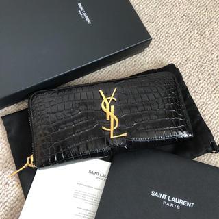 Saint Laurent - 美品 saintlaurent  イヴサンローラン長財布ラウンドファスナークロコ