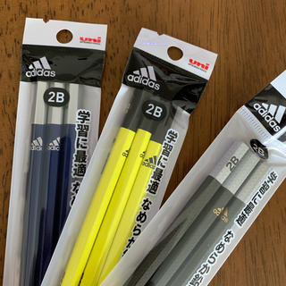 アディダス(adidas)のアディダス 2B 鉛筆セット(鉛筆)