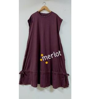 merlot - ★メルロー 裾左右調節リボン Aラインワンピース ワイン F