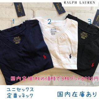 ラルフローレン(Ralph Lauren)の3枚セット キッズL 160-165  POLO ラルフローレン (Tシャツ(半袖/袖なし))