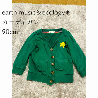 earth music & ecology - earth music&ecology✴︎カーディガン800円