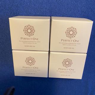 パーフェクトワン(PERFECT ONE)のパーフェクトワン モイスチャージェル 75g  新日本製薬 4個(オールインワン化粧品)