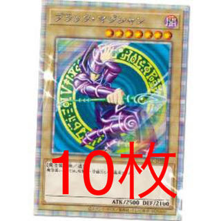 ユウギオウ(遊戯王)の【10枚】ブラックマジシャン プリズマティックシークレットレア 応募ハガキ(シングルカード)