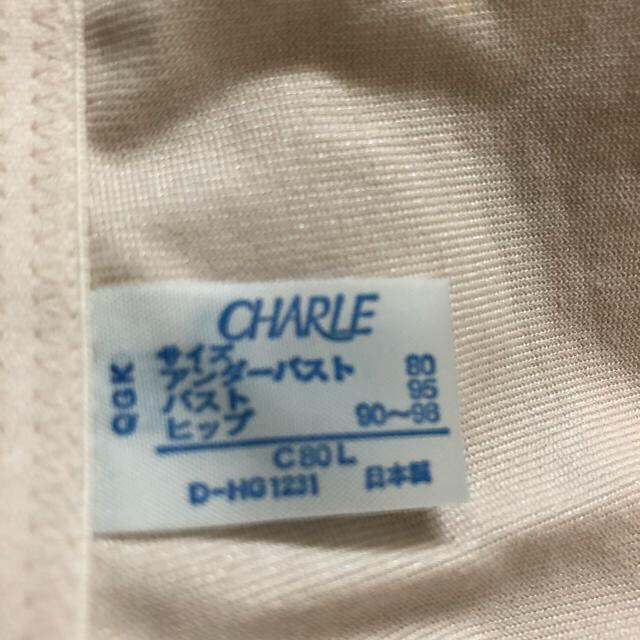 シャルレ(シャルレ)のシャルレ ボディスーツ レディースの下着/アンダーウェア(その他)の商品写真