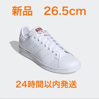 adidas - ★新品 楽天限定  赤 アディダス adidas スタンスミス 26.5cm