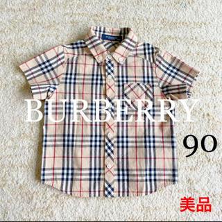 バーバリー(BURBERRY)の美品 バーバリー 半袖シャツ 男女問わず 80 90(シャツ/カットソー)