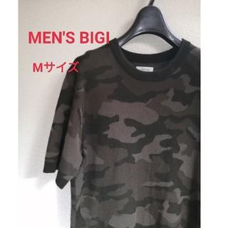 メンズビギ(MEN'S BIGI)のメンズビギ サマーニット カモフラ柄 半袖 夏 涼しい 送料無料(ニット/セーター)