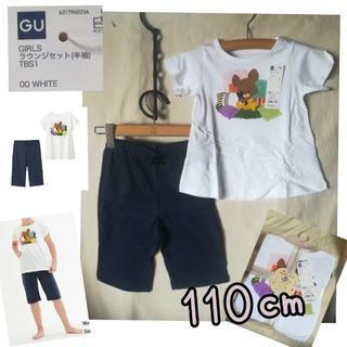 ジーユー(GU)のGU GIRLSラウンジセット くまのがっこう 110cm(パジャマ)