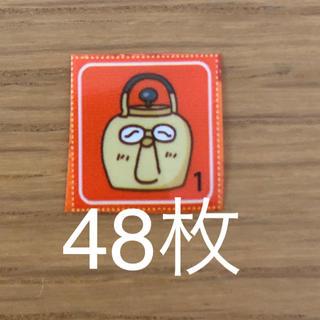 イトウエン(伊藤園)の健康ミネラルむぎ茶 応募マーク(茶)